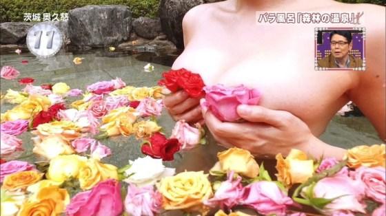 【温泉キャプ画像】安定の視聴率を誇る温泉レポ!そのわけはやっぱりオッパイ??ww 10