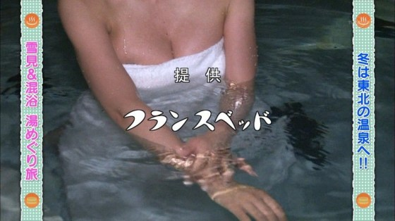 【温泉キャプ画像】安定の視聴率を誇る温泉レポ!そのわけはやっぱりオッパイ??ww 11