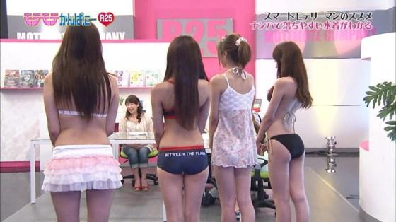 【お尻キャプ画像】テレビに映った水着美女達のハミ尻がエロくてたまらない件ww 09