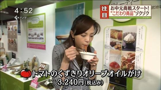 【擬似フェラキャプ画像】女子アナやアイドルのフェラ顔が映される食レポってじわじわ来るなwww 09