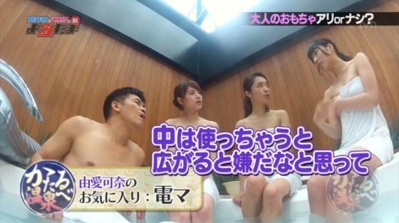 【温泉キャプ画像】バスタオル一枚でテレビに出ちゃうタレント達の身体のシルエットがエロすぎww 05