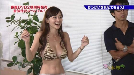 【水着キャプ画像】テレビで水着美女が映ってたら間違いなくポロリ期待するよなw 03