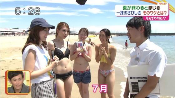 【水着キャプ画像】テレビで水着美女が映ってたら間違いなくポロリ期待するよなw 17