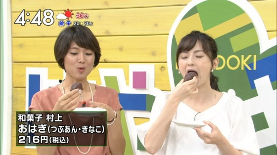 【擬似フェラキャプ画像】チンコ咥えるかのようにエロい食べ方するタレント達の表情がエロすぎるw 09
