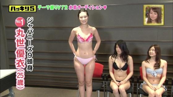 【水着キャプ画像】夏は美女のオッパイアピール期間wエロいオッパイ思う存分テレビでアピールww 08