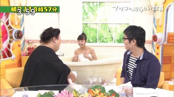 【温泉キャプ画像】タレントの入浴シーンが見れる貴重な温泉レポ!エロい裸体画安易に想像できちゃうw 07