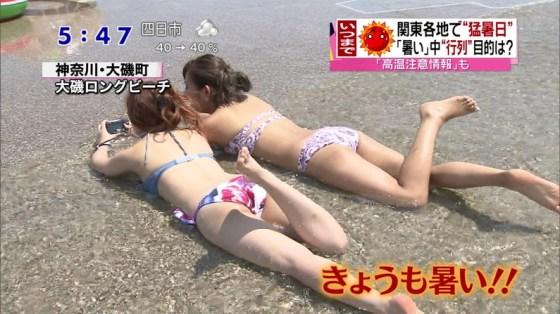 【お尻キャプ画像】テレビ見てたら水着美女のお尻が水着からハミ尻しまくってたww 17