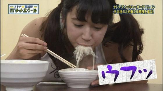 【擬似フェラキャプ画像】美味しそうにチンコ咥えてる姿が想像できちゃうタレント達のエッチな食レポww 13