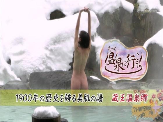 【お宝エロ画像】人気温泉番組もっと温泉に行こうで美女の生尻が見放題ww際どいシーンがタマランw