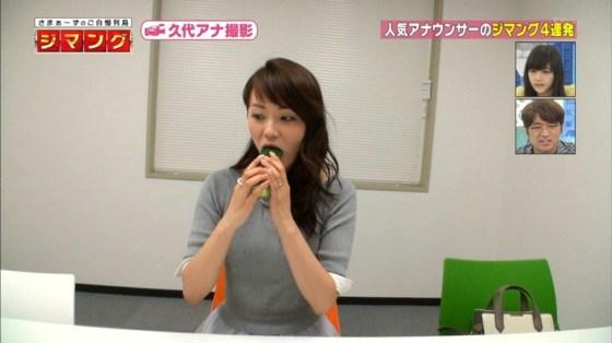 【擬似フェラキャプ画像】タレント達が食レポと言う名の擬似フェラさせられてエロ顔満載ww 14