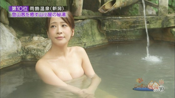 【温泉キャプ画像】テレビでオッパイ半分さらけ出した美女達の入浴姿を見てやってくれwww 03