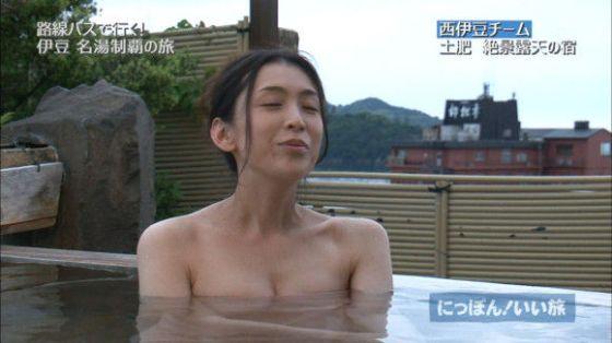 【温泉キャプ画像】テレビでオッパイ半分さらけ出した美女達の入浴姿を見てやってくれwww 06