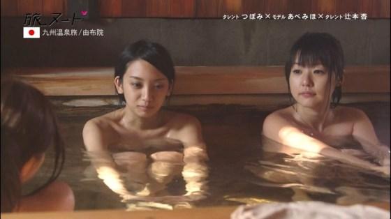 【温泉キャプ画像】テレビでオッパイ半分さらけ出した美女達の入浴姿を見てやってくれwww 17