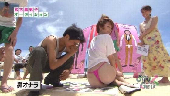 【お尻キャプ画像】テレビで水着からハミ尻しまくりの美女達がエロすぎww 02