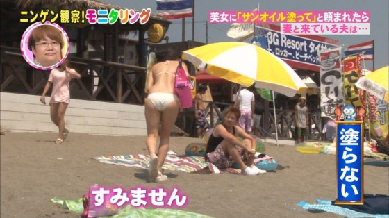 【お尻キャプ画像】テレビで水着からハミ尻しまくりの美女達がエロすぎww 20