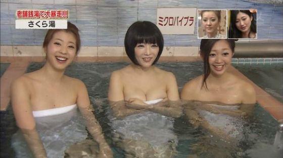 【温泉キャプ画像】美女の入浴シーンなんてめったに見れるもんじゃないんだからしっかり目に焼き付けとかないとw 04