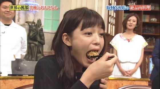 【擬似フェラキャプ画像】何食べてもその表情だけでエロく見えてしまうタレント達の食レポww 16