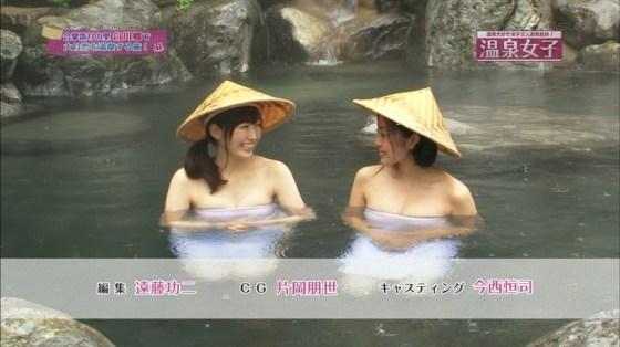 【温泉キャプ画像】温泉レポートで半乳晒してる女達って露出癖があるのか?ww 07