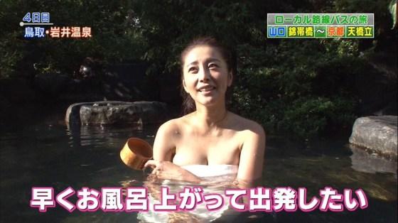 【温泉キャプ画像】温泉レポートで半乳晒してる女達って露出癖があるのか?ww 22