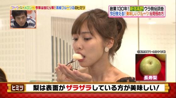 【擬似フェラキャプ画像】エロい顔して食べた子一等賞!今回のフェラ顔クイーンは?ww 14
