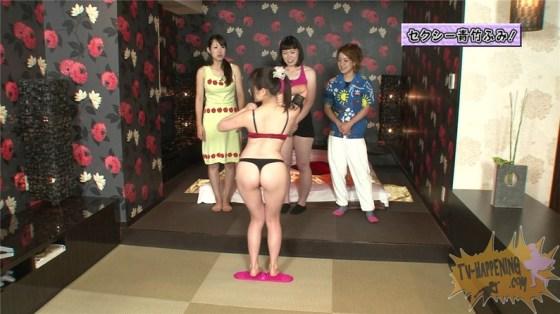 【お宝エロ画像】ケンコバのバコバコTVでデカ尻美女のTバックがやばいwその他、透け透け下着美女も現るw 08