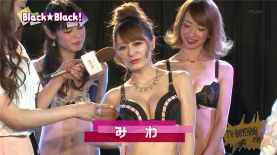 【お宝エロ画像】ケンコバのバコバコTVでデカ尻美女のTバックがやばいwその他、透け透け下着美女も現るw 39