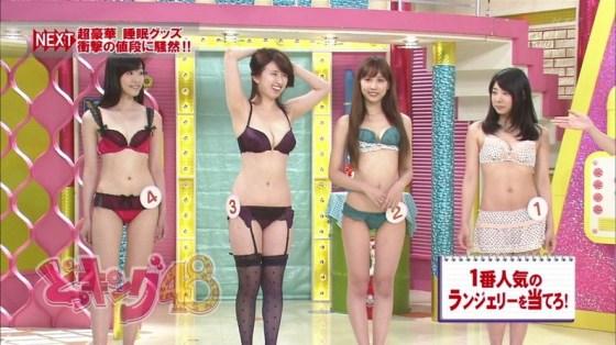 【下着キャプ画像】タレント達が下着姿でテレビに出た結果wwエロすぎだろw 11
