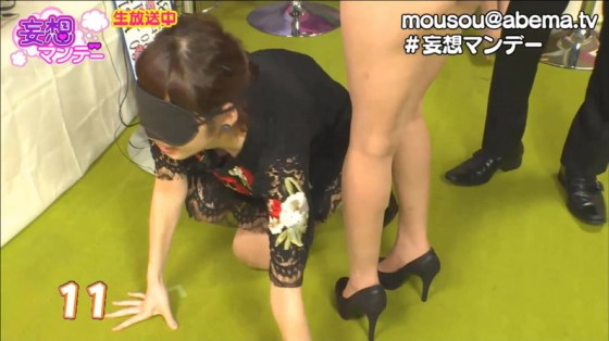 【太ももキャプ画像】やっぱり綺麗な脚の女の子が足露出してたら目を奪われるなw 17