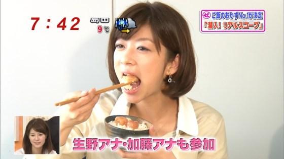 【擬似フェラキャプ画像】なぜそんなにエロい食レポができるんでしょうか?ww 02
