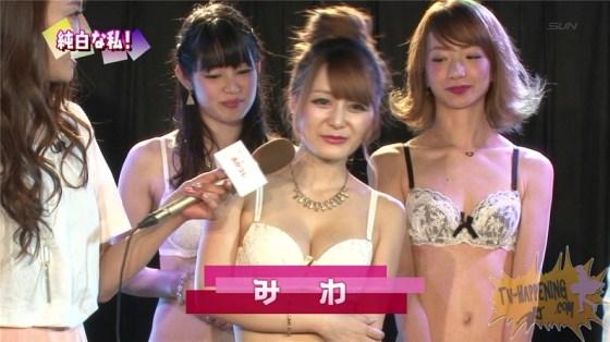 【お宝キャプ画像】ケンコバのバコバコTVでアナル見えそうな透け透け下着の美女が登場ww 35