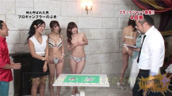 【お宝キャプ画像】ケンコバのバコバコTVでアナル見えそうな透け透け下着の美女が登場ww 46