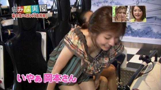【胸ちらキャプ画像】最近のテレビではオッパイは見せる物だと考えてるタレント達ww 07