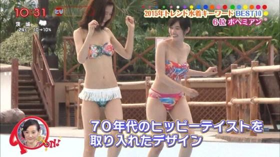 【水着キャプ画像】巨乳タレント達の水着姿がもぉオッパイこぼれそうでやべーぞww 06
