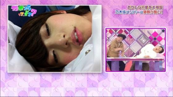 【寝顔キャプ画像】こんな可愛い寝顔した美女が隣にで寝てくれてたら癒されるだろうなぁw 08