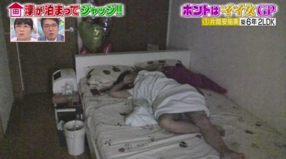 【寝顔キャプ画像】こんな可愛い寝顔した美女が隣にで寝てくれてたら癒されるだろうなぁw 11