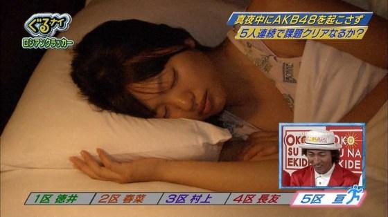 【寝顔キャプ画像】こんな可愛い寝顔した美女が隣にで寝てくれてたら癒されるだろうなぁw 13