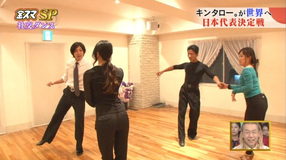 【お尻キャプ画像】ピタパン履いたタレント達がテレビでエロいお尻強調し過ぎww 04