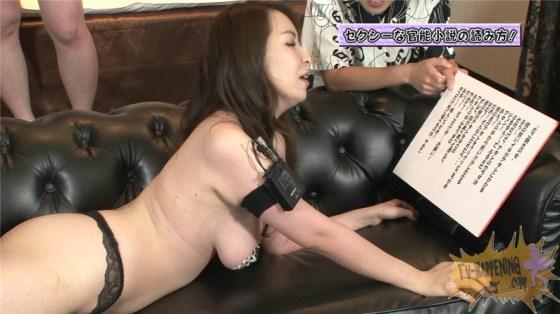 【お宝エロ画像】ケンコバのバコバコTVに出てた熟女の垂れ乳が妙にそそられるんだがww 06