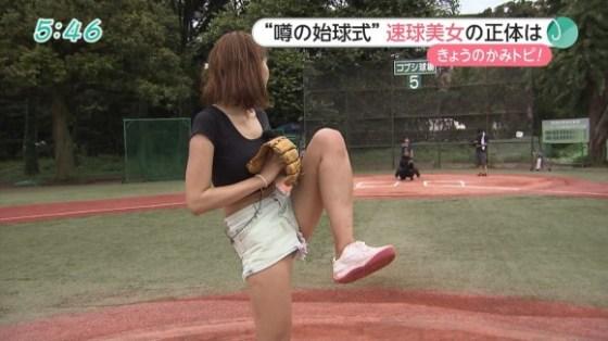 【放送事故画像】パンツ見てほしいらしく、テレビにまでパンツを晒す女達ww 03