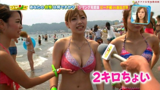 【キャプ画像】夏も後半だしテレビに映った美人な巨乳の素人の水着姿をどうぞw