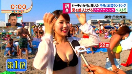 【キャプ画像】夏も後半だしテレビに映った美人な巨乳の素人の水着姿をどうぞw 13