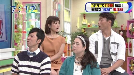 【放送事故画像】テレビ見てても股間が気になって仕方ないんだがww 09