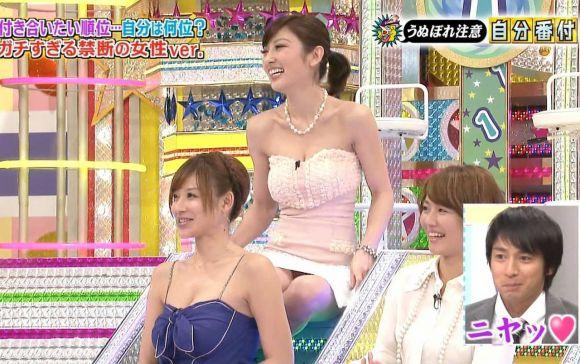 【放送事故画像】スカートの中が気になってテレビに集中できない!!