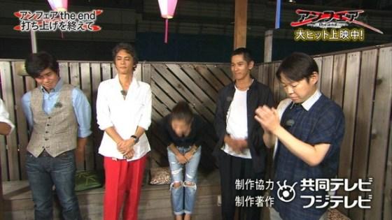 【放送事故画像】テレビで映った巨乳がエロすぎて思わずパンツ脱いだww 04