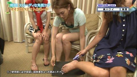 【放送事故画像】テレビで映った巨乳がエロすぎて思わずパンツ脱いだww 07