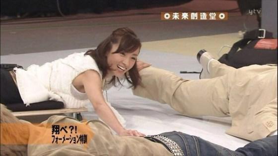 【放送事故画像】女子アナやアイドル達が最も恥ずかしがるハプニングがこれだww 07