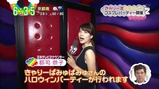 【放送事故画像】テレビに映った脇もエロいけどその隙間からブラジャーまで見えてないか? 01