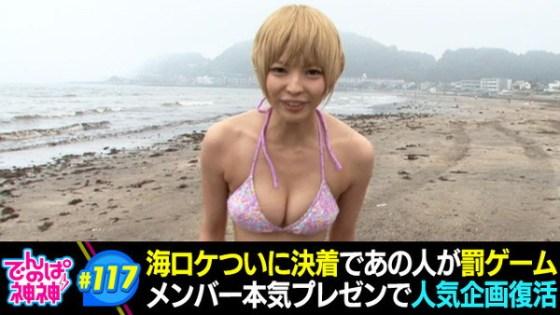 【放送事故画像】最近の水着って小さすぎないか?しかもそれをテレビに映すってwww 09