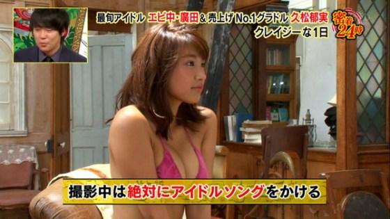 【放送事故画像】最近の水着って小さすぎないか?しかもそれをテレビに映すってwww 10