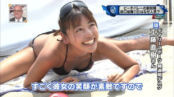 【放送事故画像】最近の水着って小さすぎないか?しかもそれをテレビに映すってwww 18